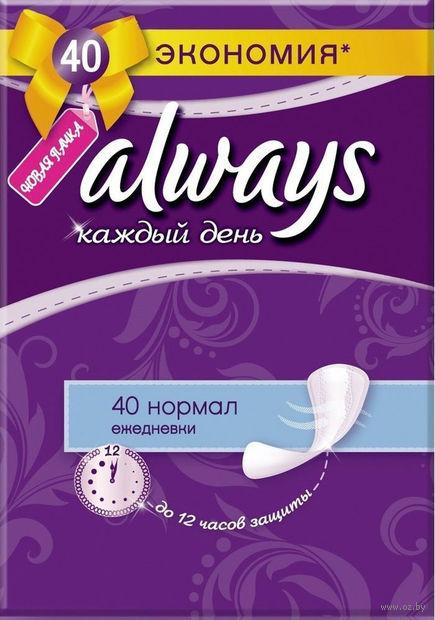 Ежедневные прокладки ALWAYS Normal Duo (40 шт.)