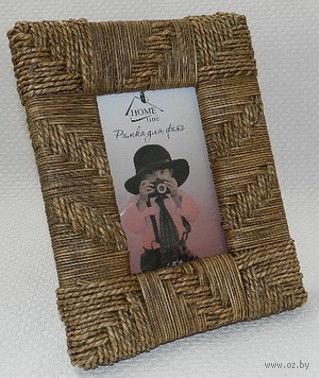Рамка для фото деревянная с плетеной отделкой (10х15 см; арт.YPX2039-1)