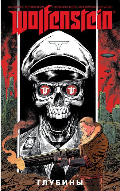 Wolfenstein. Глубины — фото, картинка