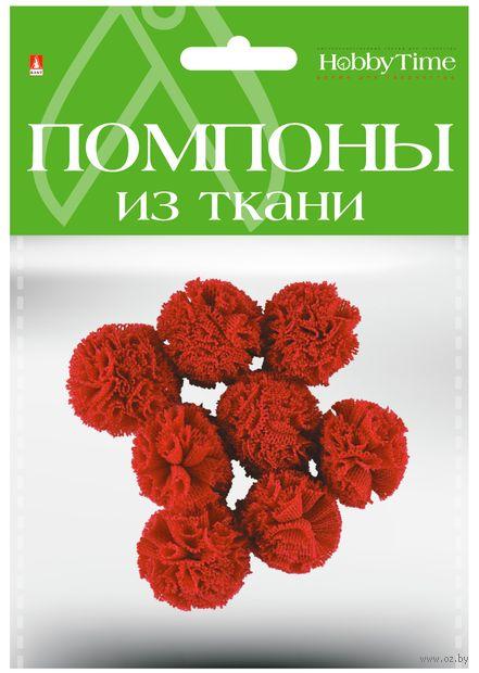 Помпоны из ткани (8 шт.; 20 мм; бордовые) — фото, картинка