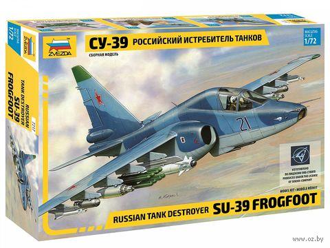 """Сборная модель """"Российский истребитель танков Су-39"""" (масштаб: 1/72) — фото, картинка"""