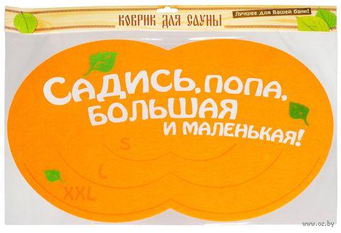 Коврик для сауны полиэстер (46х33 см; арт. 10745906)