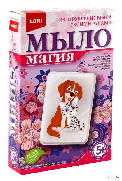 """Набор для изготовления мыла """"Неразлучные друзья"""" — фото, картинка"""