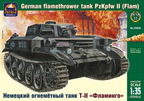 "Немецкий огнеметный танк Т-II ""Фламинго"" (масштаб: 1/35) — фото, картинка"
