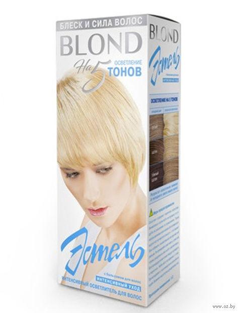"""Осветлитель для волос """"Интенсивный. Estel Blond"""" (90 г) — фото, картинка"""