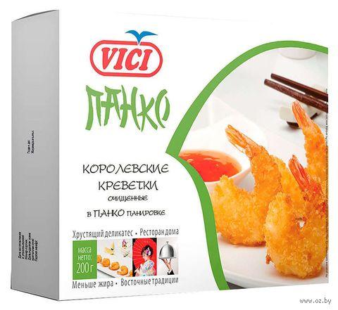 """Креветки в панировке """"Vici"""" (200 г) — фото, картинка"""
