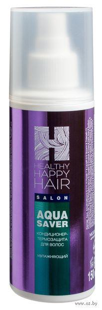 """Кондиционер-термозащита для волос """"Aqua saver"""" (150 мл)"""