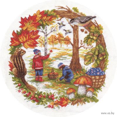 """Вышивка крестом """"Осенние хлопоты"""" (240x260 мм) — фото, картинка"""