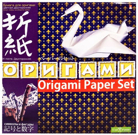 """Набор бумаги для оригами """"Символы и фигуры"""" (20х20 см; 24 листа) — фото, картинка"""
