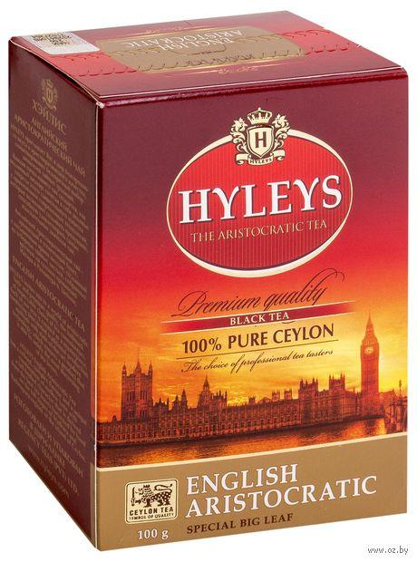 """Чай черный листовой """"Hyleys. Английский аристократический"""" (100 г) — фото, картинка"""