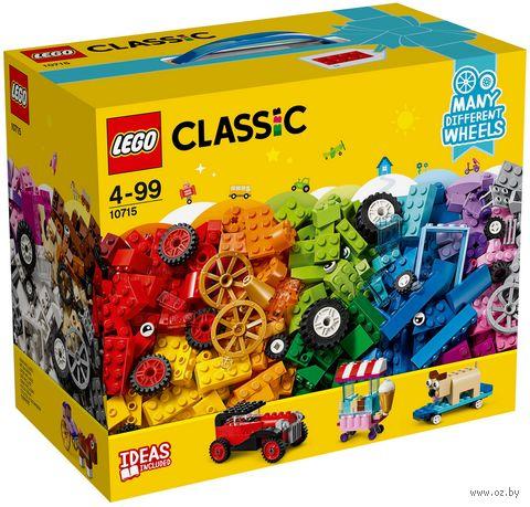 """LEGO Classic """"Модели на колесах"""" — фото, картинка"""
