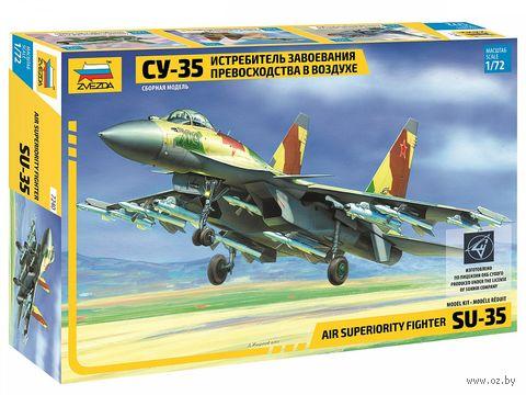 """Сборная модель """"Истребитель завоевания превосходства в воздухе Су-35"""" (масштаб: 1/72) — фото, картинка"""
