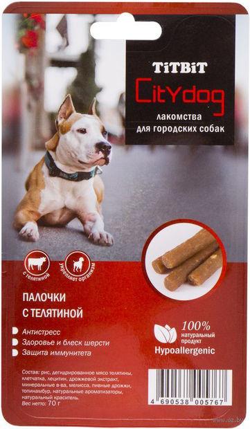"""Лакомство для собак """"City Dog"""" (70 г; телятина) — фото, картинка"""