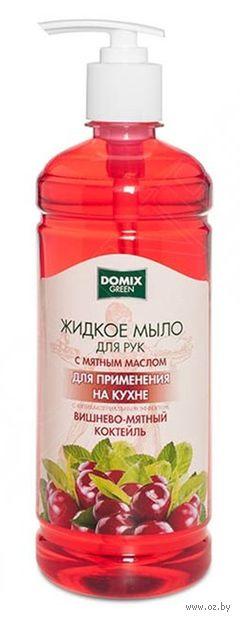 """Жидкое мыло """"Вишнёво-мятный коктейль"""" (700 мл) — фото, картинка"""