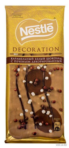 """Шоколад белый карамельный """"Decoration. С печеньем"""" (85 г) — фото, картинка"""