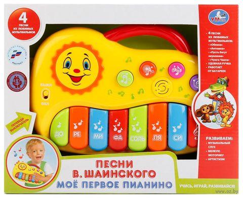 Пианино (арт. B1247771-R) — фото, картинка