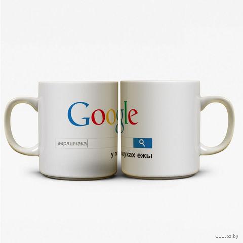 """Кружка """"Гугл у пошуках ежы"""" — фото, картинка"""