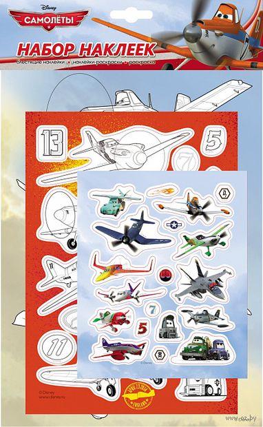 Самолеты. Набор наклеек