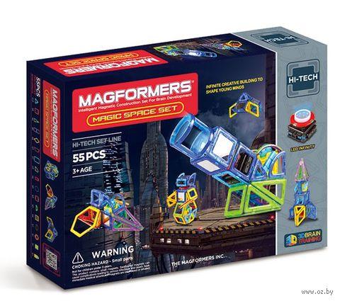 """Конструктор магнитный """"Magic Space"""" (55 деталей) — фото, картинка"""