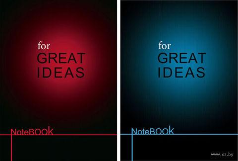 """Блокнот в клетку А5 """"Great ideas"""" 80 листов (ассорти)"""