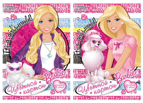 """Картон цветной """"Barbie"""" А4 (8 листов; 8 цветов)"""