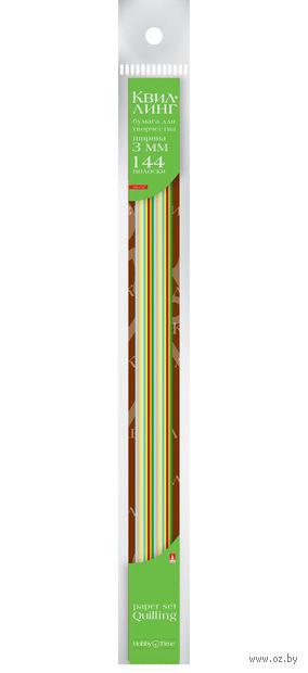 Набор бумаги для квиллинга цветной (0,3х30 см; 144 шт.; 12 цветов) — фото, картинка