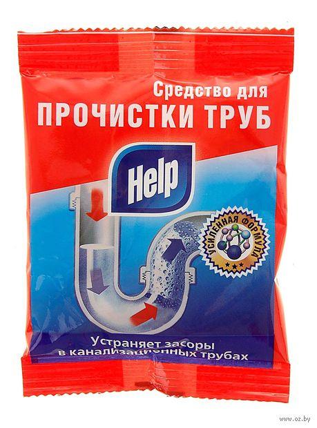 "Средство для прочистки канализационных труб ""Help"" (90 г) — фото, картинка"