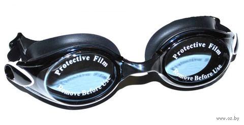 Очки для плавания (арт. AM-9100) — фото, картинка