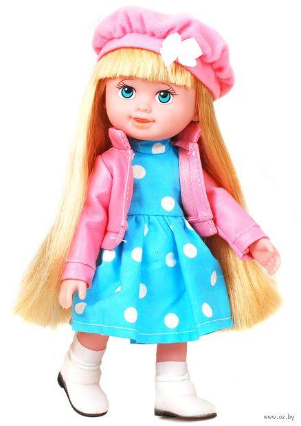 "Кукла ""Милая крошка"" (арт. 128) — фото, картинка"