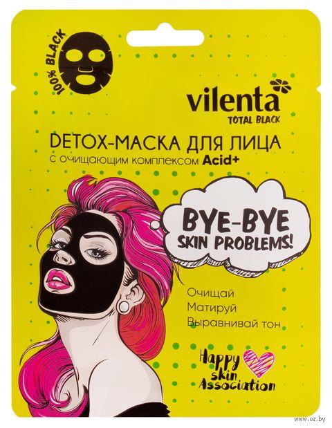 """Тканевая маска для лица """"Total Black Acid+"""" (25 мл) — фото, картинка"""