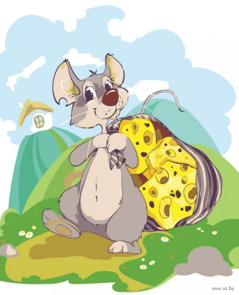 "Картина по номерам ""Мышка с сыром"" (300х400 мм) — фото, картинка"