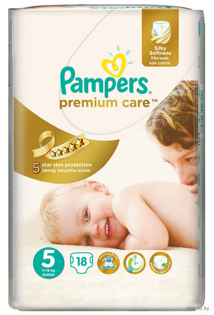 "Подгузники ""Pampers Premium Care Junior"" (11-18 кг, 18 шт)"