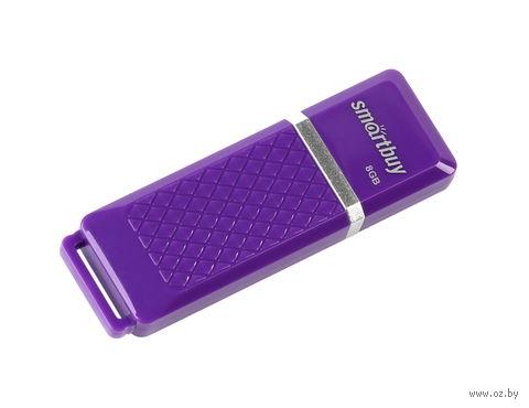 USB Flash Drive 8Gb SmartBuy Quartz (Violet)
