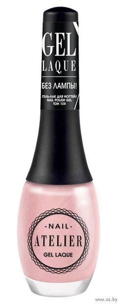"""Гель-лак для ногтей """"Nail Atelier"""" (тон: 108, перламутрово-розовый) — фото, картинка"""