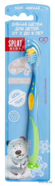 """Детская зубная щётка """"Антибактериальная. Kids"""" — фото, картинка"""