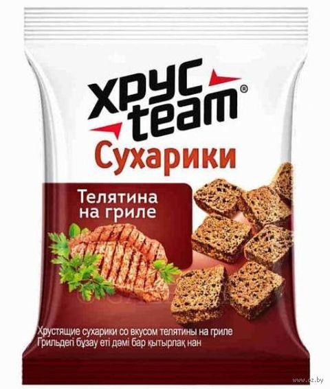 "Сухарики ""Хрусteam. Со вкусом телятины на гриле"" (40 г) — фото, картинка"