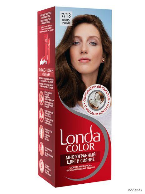 """Крем-краска для волос """"LondaColor"""" (тон: 15, темно-русый) — фото, картинка"""