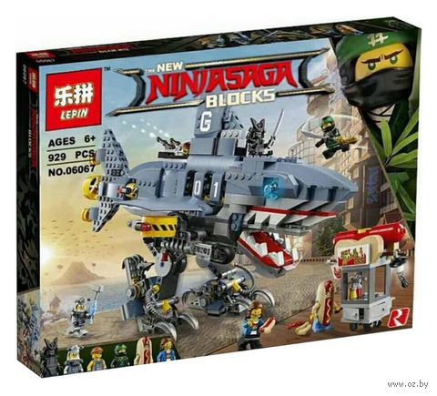 "Конструктор Ninja Go ""Акула Гармадона: Нападение на Ниндзяго Сити"" — фото, картинка"