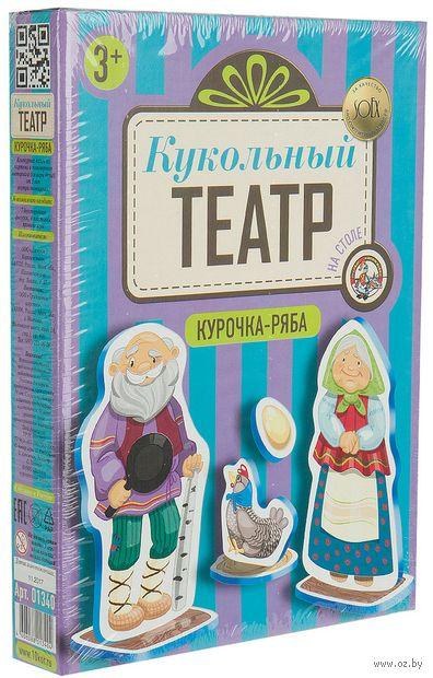 """Кукольный театр на столе """"Курочка ряба"""" — фото, картинка"""