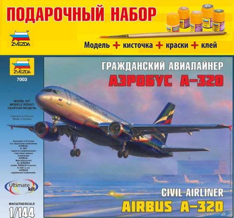 """Подарочный набор """"Гражданский авиалайнер Аэробус А-320"""" (масштаб: 1/144)"""