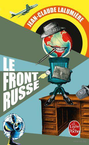 Le Front Russe. Жан-Клод Лалюмьер