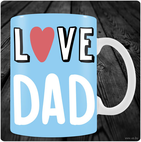 "Кружка ""Love Dad"" — фото, картинка"