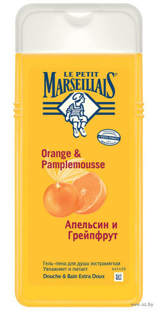 """Гель-пена для душа """"Апельсин и грейпфрут"""" (650 мл) — фото, картинка"""