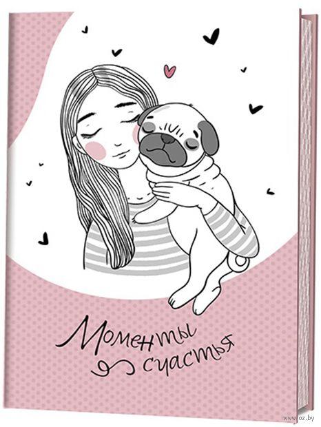 """Блокнотик с песиками и девочками """" Моменты счастья"""" (115х165 мм; розовый) — фото, картинка"""