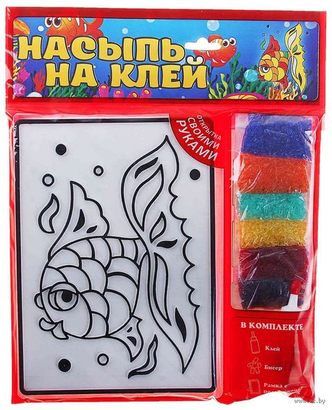 """Набор для творчества """"Рыбка"""" — фото, картинка"""