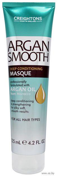 """Маска для волос """"Глубокое увлажнение. С аргановым маслом"""" (125 мл) — фото, картинка"""