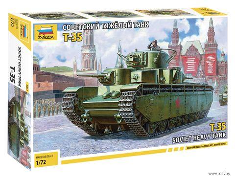 """Сборная модель """"Советский тяжелый танк Т-35"""" (масштаб: 1/72) — фото, картинка"""