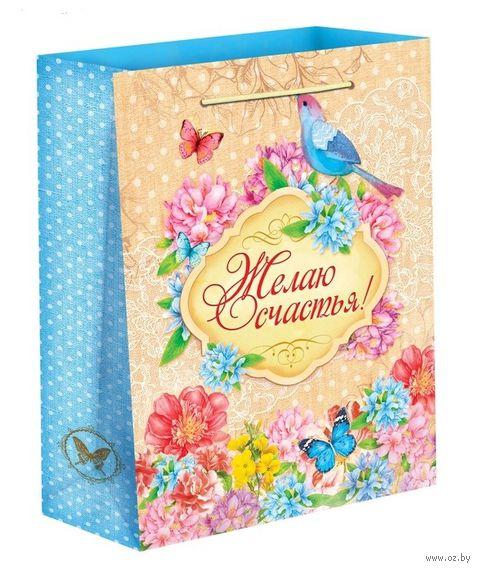 "Пакет бумажный подарочный ""Желаю счастья"" (11х14х5 см; арт. 10733083)"