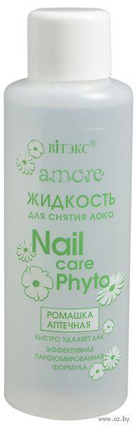 """Жидкость для снятия лака Nail Care Phyto """"Ромашка аптечная"""" (100 мл)"""