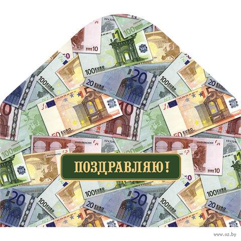 """Конверт для денег """"Деньги. Поздравляю!"""" — фото, картинка"""